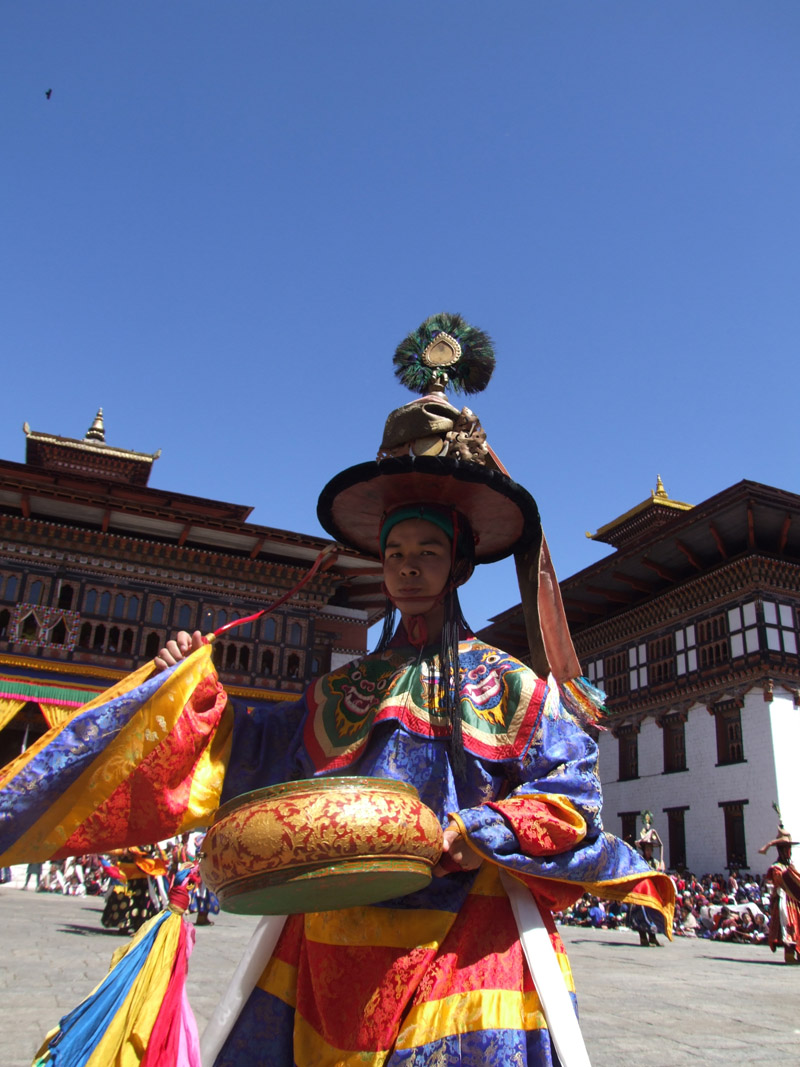 Bhutan, Thunder Dragon, King of Bhutan